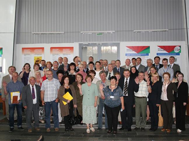 Международная научно-практическая конференция «Органическое сельское хозяйство: перспективы развития»