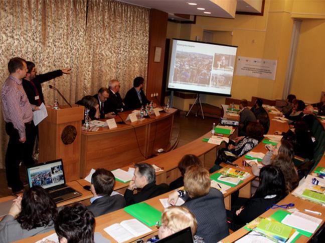 Все презентации второй международной Конференции