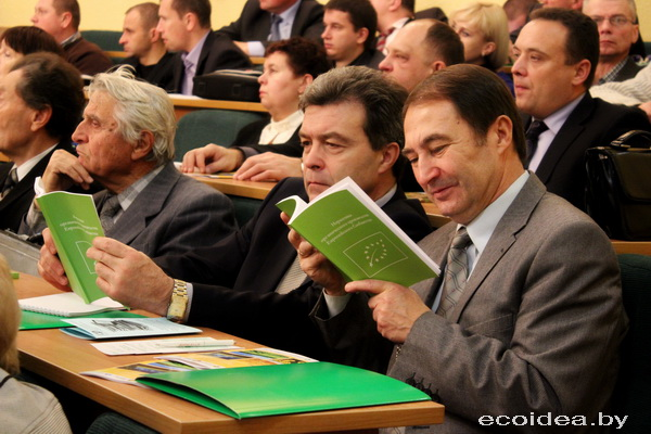 Резолюция второй международной конференции