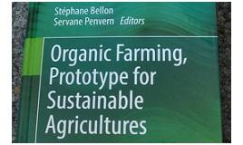 Устойчиво ли то, что органическое?