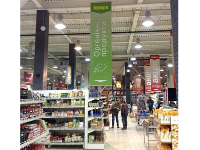 Органическое сельское хозяйство: какой украинский опыт нам нужно перенять
