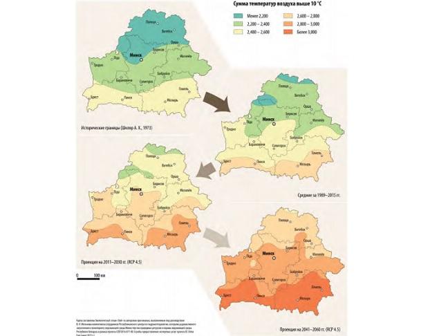 Стратегия адаптации сельского хозяйства Беларуси к изменению климата
