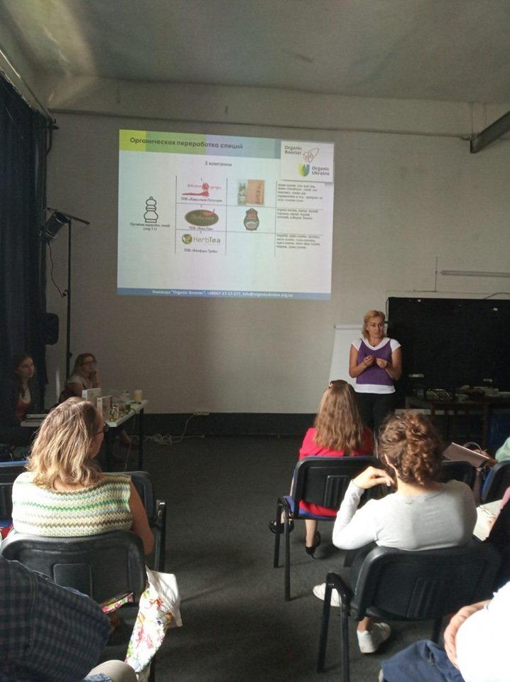 Презентации семинара Organic Booster