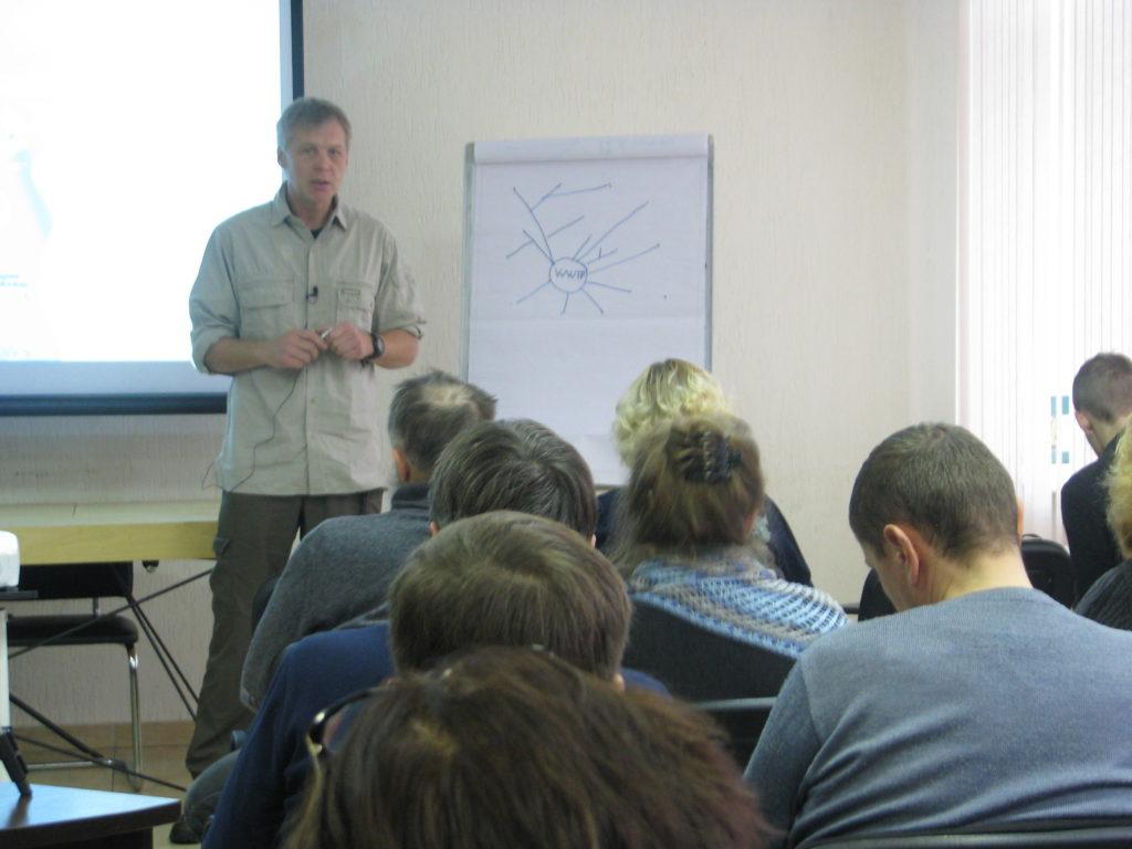 Презентации семинара «Интегрированное управление водными ресурсами на сельских территориях.Эко-канализация и сбор дождевой воды»