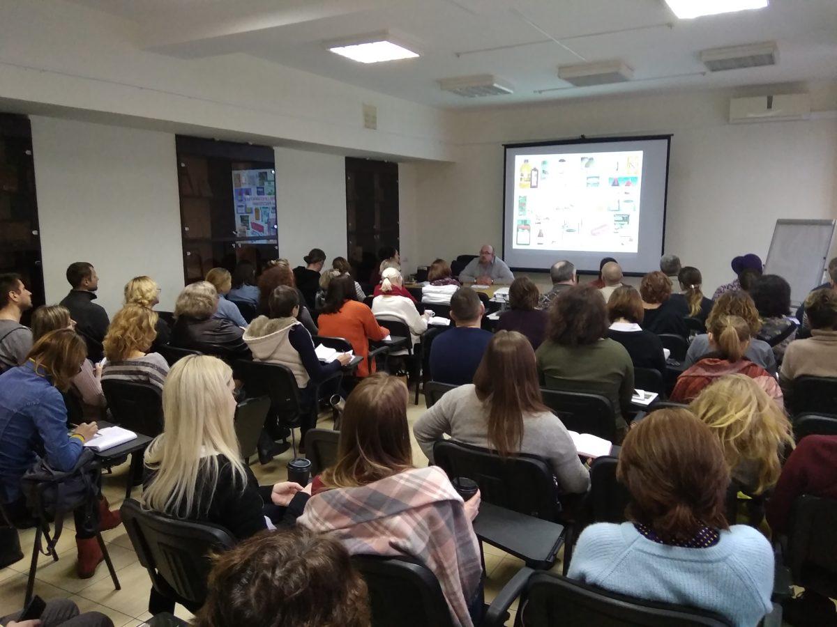 """Презентация семинара """"Экологическая защита растений от болезней и вредителей"""""""