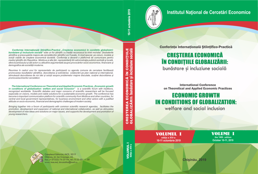 Метод опроса потребителей как основа оценки потенциала рынка органической продукции