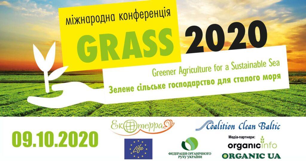 Міжнародная канферэнцыя устойлівай сельскай гаспадаркі ў Львове
