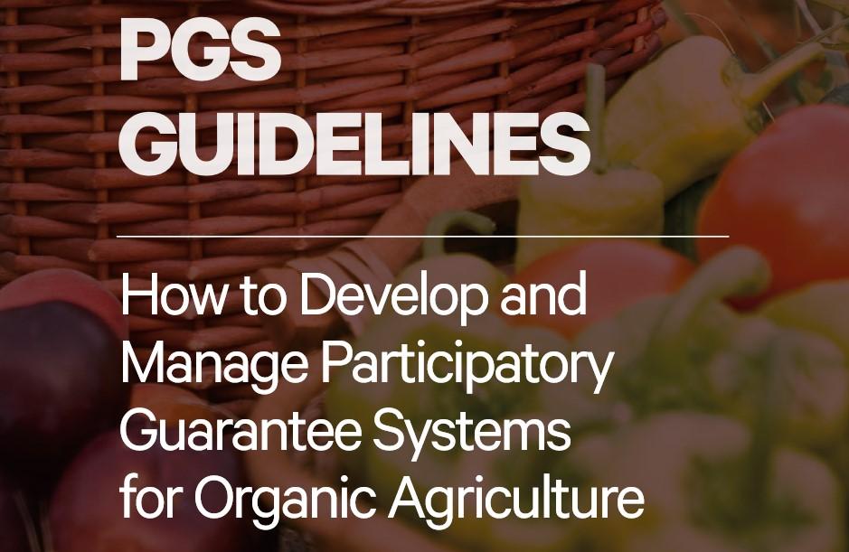 Возможность коллективной органической сертификации для небольших производителей