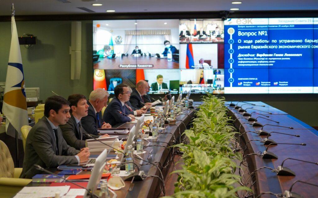 Совет ЕЭК одобрил дорожную карту по формированию единого рынка органической продукции