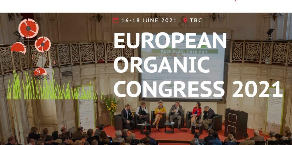 Десять решений Европейского органического конгресса 2021 года